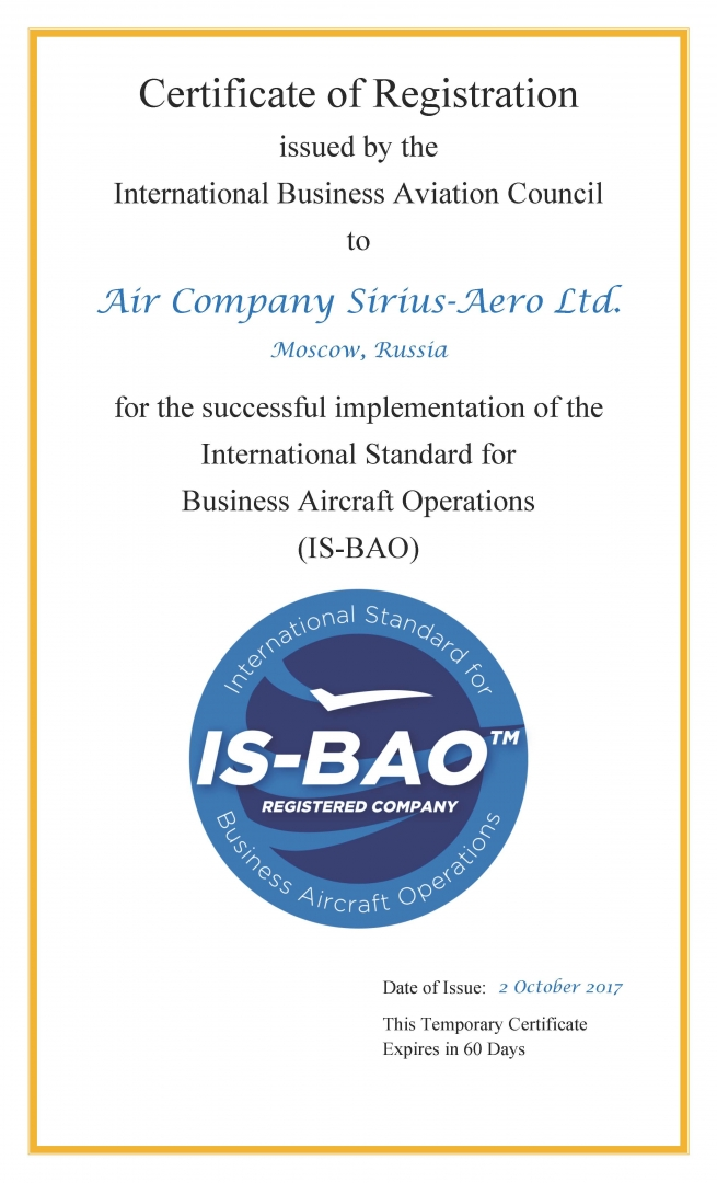 SIRIUS AERO HAS OBTAINED IS-BAO STAGE I CERTIFICATE